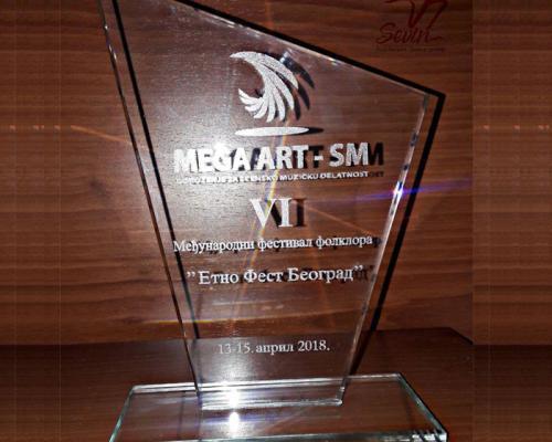 کسب مقام بهترین تیم در فستیوال بین المللی صربستان – بلگراد توسط گروه سوین