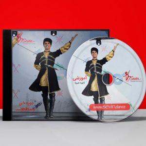 آموزش رقص آذربایجانی دوره سوم (خزر)